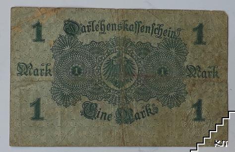 1 марка / 1914 / Германия