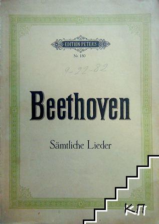 Sämtliche Lieder, für eine Singstimme mit Klavierbegleitung