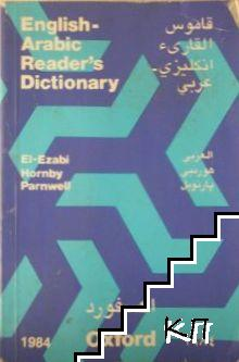 English-Arabic Reader's Dictionary