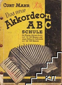 Das neue Akkordeon - ABC