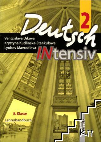Deutsch Intensiv 2: Lehrerhandbuch
