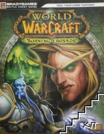 World of Warcraft. Buring Crusade