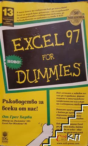 Excel 97 for Dummies