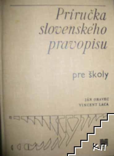 Príručka slovenského pravopisu