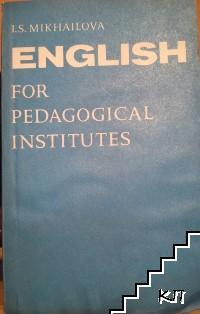 English of pedagogical institutes