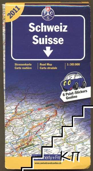Schweiz: Strassenkarte / Suisse: Carte routière / Svizzera: Carta stradale / Switzerland: Road Map