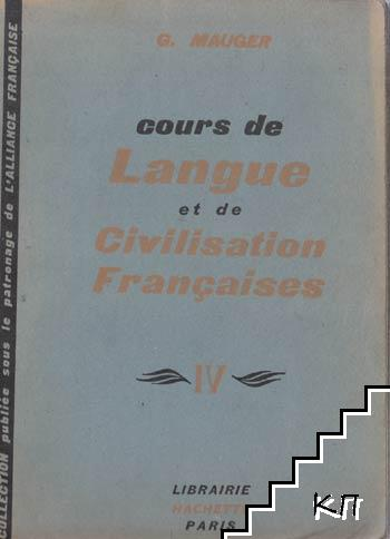 Cours de Langue et de Civilisation Françaises. Tome 4