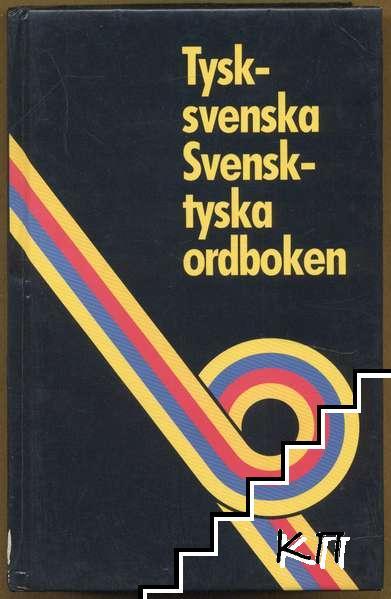 Tysk-svenska Svensk-tyska Ordboken