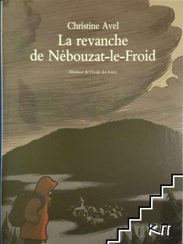 Revanche de Nébouzat-le-Froid