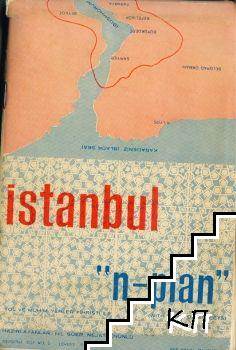 """Istanbul """"N Plan"""": Yol ve Mühim Yerler Fihristi ile"""
