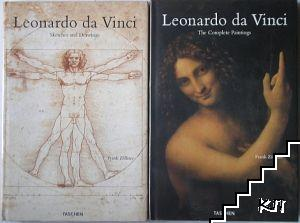 Leonardo da Vinci: The Complete Paintings / Sketches and Drawings