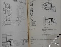 Съвременни архитектурни конструкции (Допълнителна снимка 2)