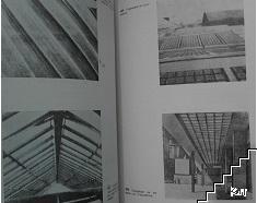 Съвременни архитектурни конструкции (Допълнителна снимка 3)