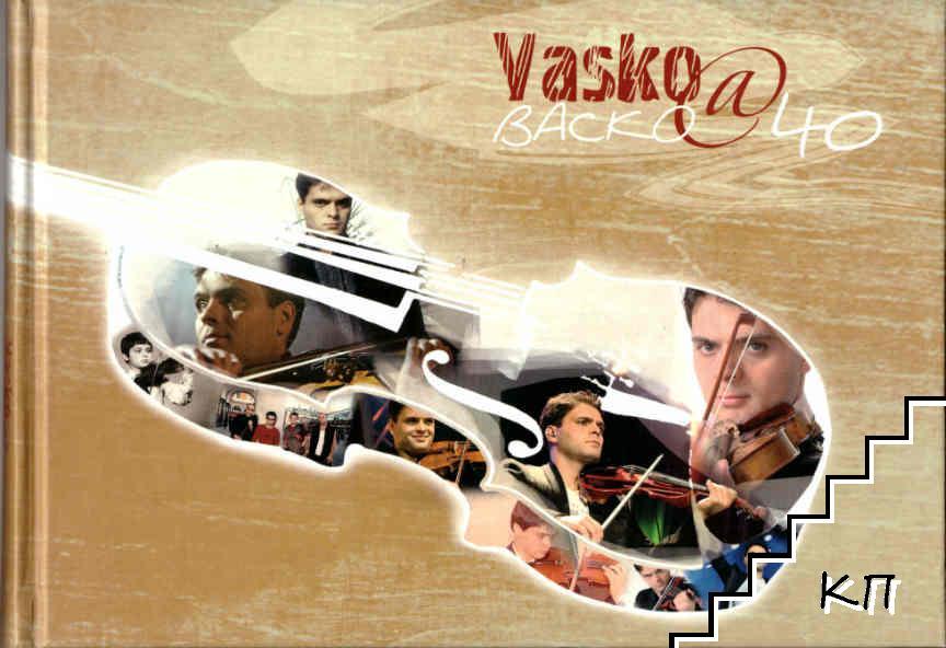 Васко @ 40 / Vasko @ 40