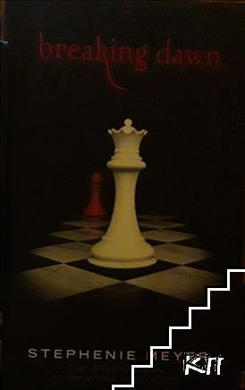 The Twilight Saga. Book 4: Breaking Dawn