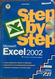 Excel 2002: Step by step