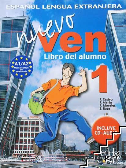 Nuevo Ven 1: Libro del Alumno