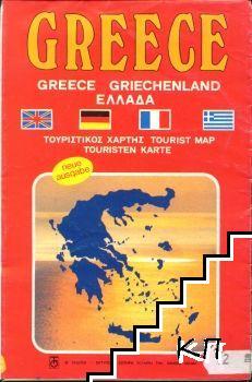 Greece / Griechenland / Ελλάδα