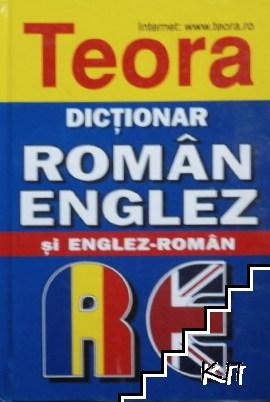 Dictionar roman englez
