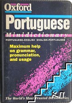 The Oxford Portuguese minidictionary