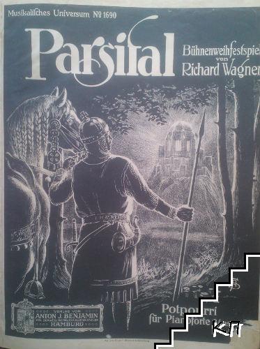 Parsifal № 1690 / Die Walküre № 1696 a/b. / Tristan und Isolde № 1818