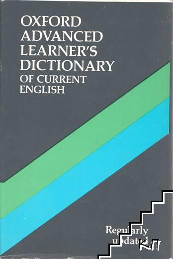 Oxford Advanced Learner's. Dictionary of Current English