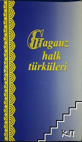 Gagauz halk türküleri
