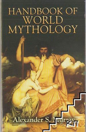 Handbook of Вorld Mithology