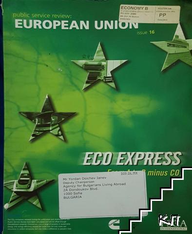 European union. Issue 16