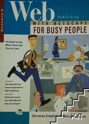 Web publishing with netscape for busy people