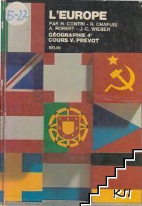 L'Europe et l'Azie soviétique