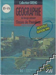 Geographie. Classes de Premières A, B, S