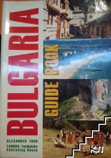 Bulgaria guide book