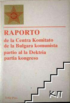 Raporto de la Centra Komitato de la Bulgara komunista partio al la Dektria partia kongreso