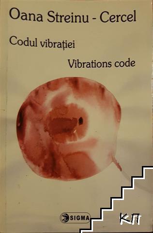Codul vibraţie / Vibrations code