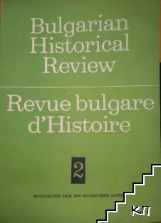 Bulgarian Historical Review / Revue Bulgare d'Histoire. Бр. 2 / 1989