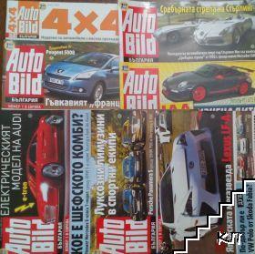Auto-Bild. Бр. 3, 15, 24, 26, 29-31, 34-36, 38, 41-49, 51 / 2009