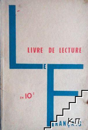 Livre de lecture le Francais