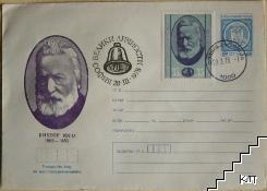 Виктор Юго 1802-1885