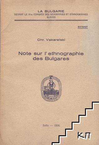 Note sur l'ethnographie des Bulgares