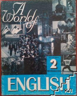 A World of English. Workbook 2. Unit 16-22
