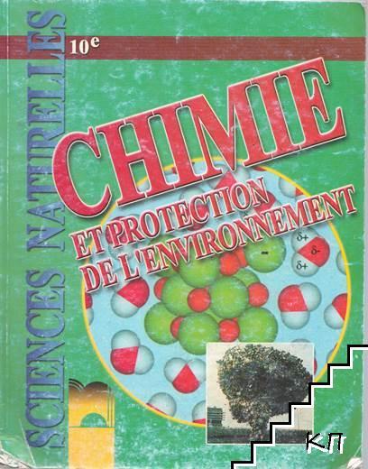 Chimie et protection de l'environnement classe de 10e