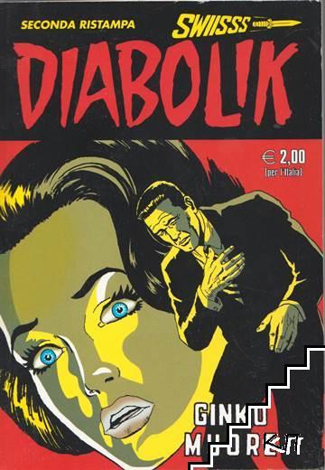 Il Giallo a fumetti Diabolik