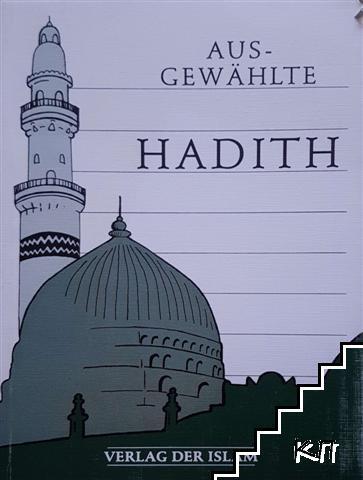 Ausgewählte hadith