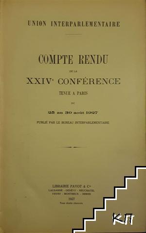 Compte rendu de la XXIV conférence tenue à Paris du 25 au 30 aout 1927 (Допълнителна снимка 1)