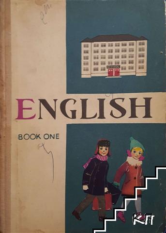 Учебник английского языка для 2. класса