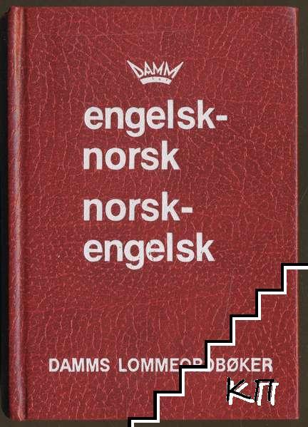 Engelsk-Norsk, Norsk-Engelsk lommeordbøker / English-Norwegian, Norwegian-English Pocket Dictionary