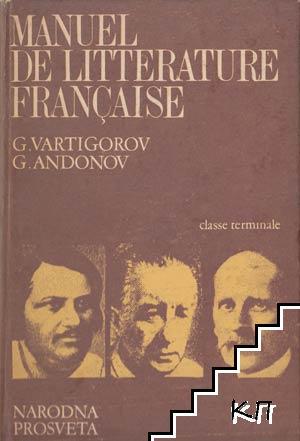 Manuel de Litterature Français classe terminale