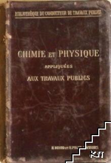 Chimie et physique