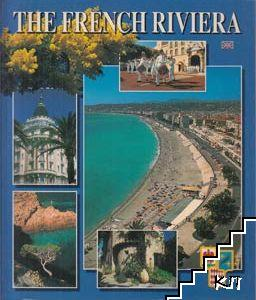 The French Rivera